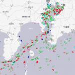 船の交通情報